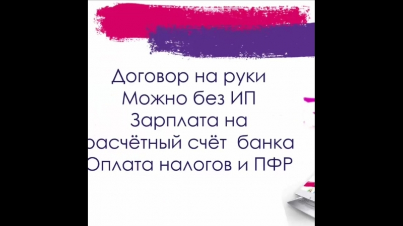VID_22531023_021036_606.mp4