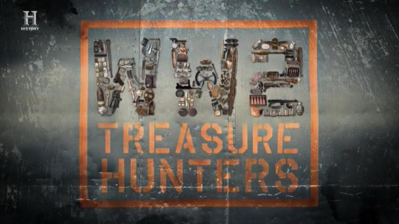 Вторая мировая Охотники за сокровищами 6 серия / 2017 / History Channel