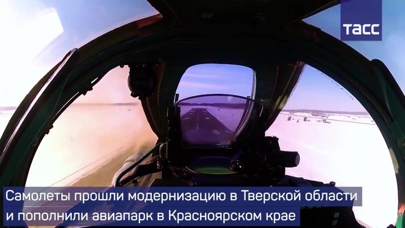 Кадры полетов новых истребителей ВВС