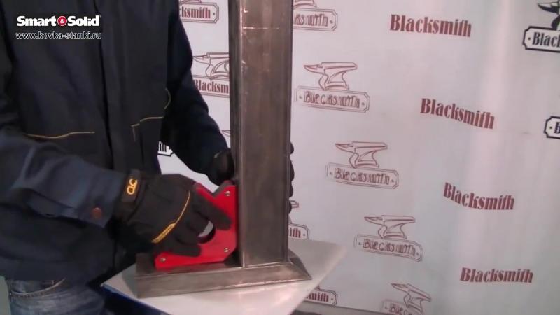 Магнитные угольники для сварки металлоконструкций