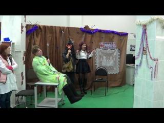 Иван да Марья 2 часть