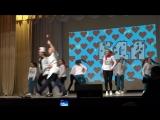 Фестиваль Танцев 2018 Зажигай!
