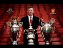 Sir Alex Ferguson - The Godfather
