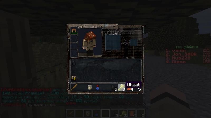 Играем на сервере :3 1 | Зомби апокалипсис сервер