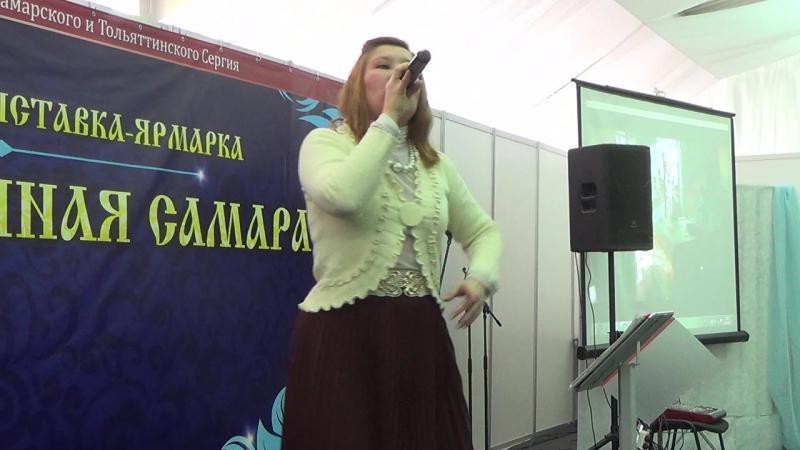 Православная выставка в Экспо-Волга. Декабрь 2017