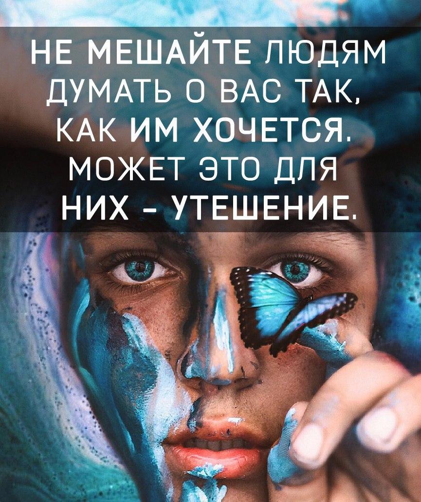 https://pp.userapi.com/c841139/v841139246/3249b/Dsi-icyFjHs.jpg