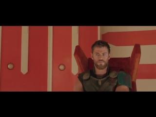 «Тор: Рагнарёк» удалённая сцена