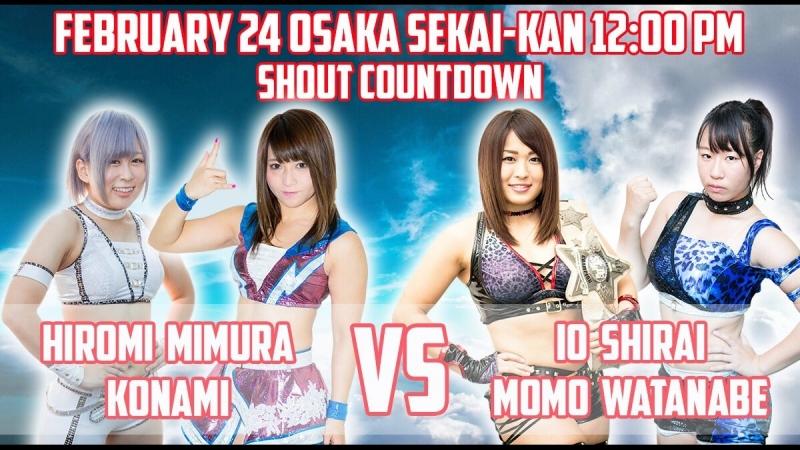 Конами и Хироми Мимура против Ио Шираи и Момо Ватанабе