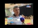 О Первенстве Республики Коми по баскетболу среди юношей и девушек 2005 г.р. в г.Сыктывкаре (на коми языке, Вести-коми 09.10.17)