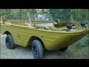 OffRoad 4x4 AMFIBIA GAZ 46 ГАЗ 46 Амфибия Редкое видео