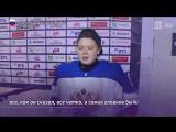 Хоккеистки сборной России стартовали на молодежном ЧМ с победы