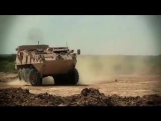 Общие Land Systems Dynamics - легкая бронетехника (Лавс) [480p]