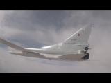 ВКС РФ нанесли новый удар по террористам ИГИЛ в Сирии
