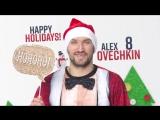 «Hohoho!» Овечкин поздравил болельщиков с Рождеством в образе Санты-«стриптизера»