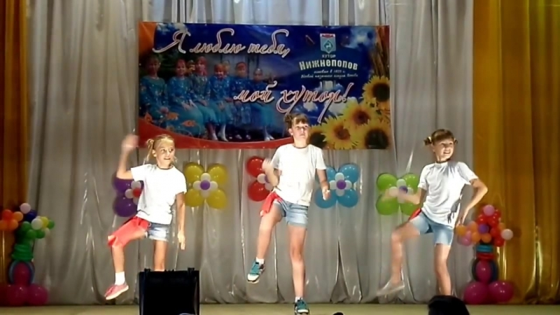Танец Мигеля в исполнении девчонок 4 класса (1)