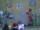 2009 год. ПЛ -28 Я и Люда. Новый Год