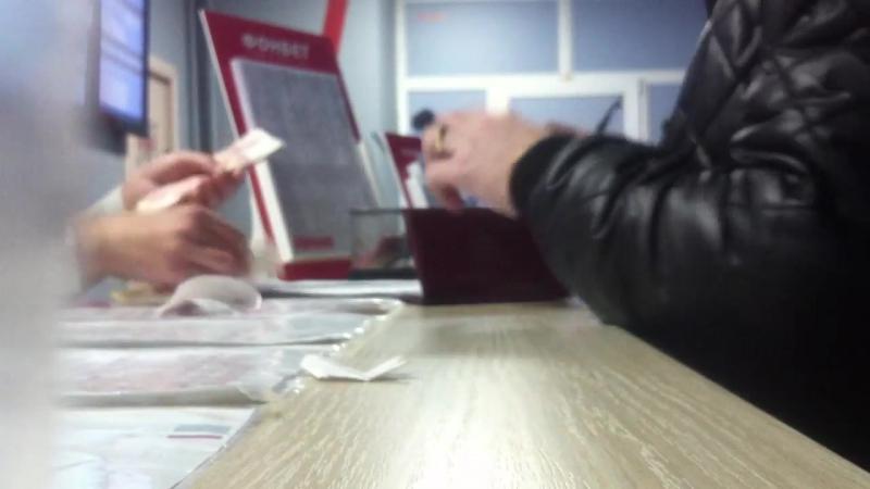 Снимаем выигрыш суммой в 200к в Вологде. (Александр Коновалов и Олег Сарайкин)