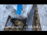 Отправка Двигателя Фольксваген Пассат Гольф Ауди А4 А3 2.0 BPY BW A E AXX клиенту в Барнаул