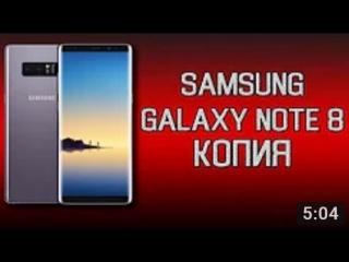 самсунг галакси ноут 8 s9 копия купить заказать китайский нот гэлекси гелакси смартфон телефон s5 s6 s7 s8 j5 j7 j3 a5 a3  s 7