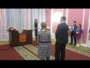 Бракосочетание внука Димы и Кристины.