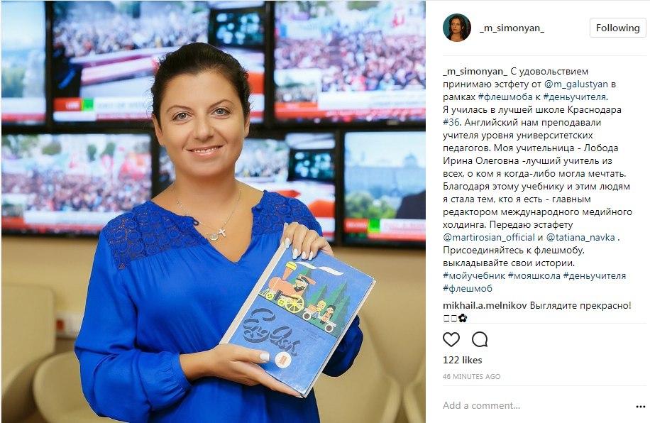 Татьяна Навка-новости, анонсы - Страница 30 ZSenwJrWAwc