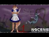 Анкоров стрим s2e1 Alice: Madness Returns. Снова этот мир