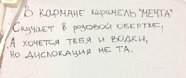 Фото №456261482 со страницы Никиты Андреева