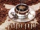 Доброе утро! Чашечку кофе!?