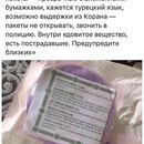 Юрий Пилевин фото #13