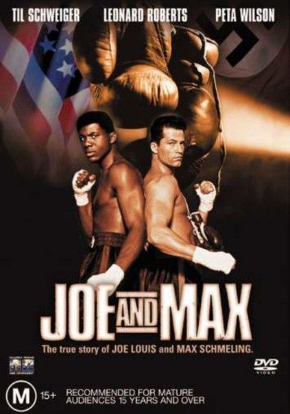 Джо и Макс (2002)