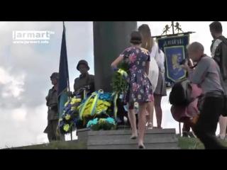 Наш галицкий СС На Львовщине прошли торжественные мероприятия в честь дивизии СС Галичина