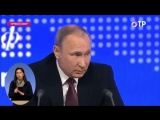 Ответ Путина  про детский хоспис -