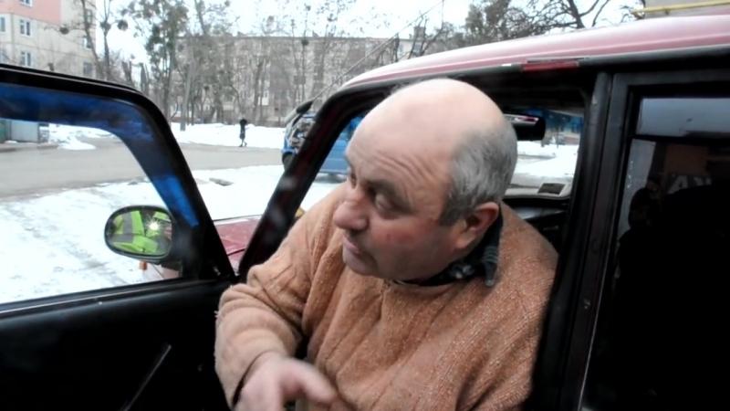 День пяного Валентина у Каневі 14.02.2018