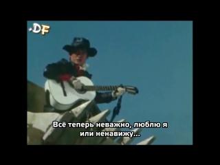 [dragonfox] Hiroshi Miyauchi - Futari no Chiheisen (RUSUB)