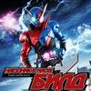 SkomoroX.tv |Uchuu Sentai Kyuranger |K.R. Ex-Aid