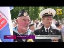 День Военно-Морского флота празднуют в Беларуси