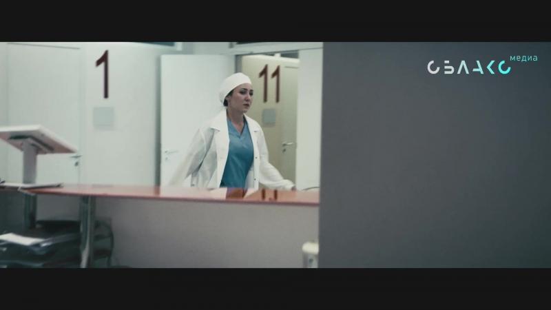 Земский врач-Доктор ХАУС( Социальный ролик)