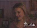 Откровенный девичник 1 часть Пират на девичнике Сайрес шоу