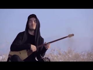 казакпаз гой