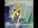 T-DJ EUPHORIA уже взрывает танцпол!