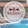 Загородный комплекс «BALDINO»