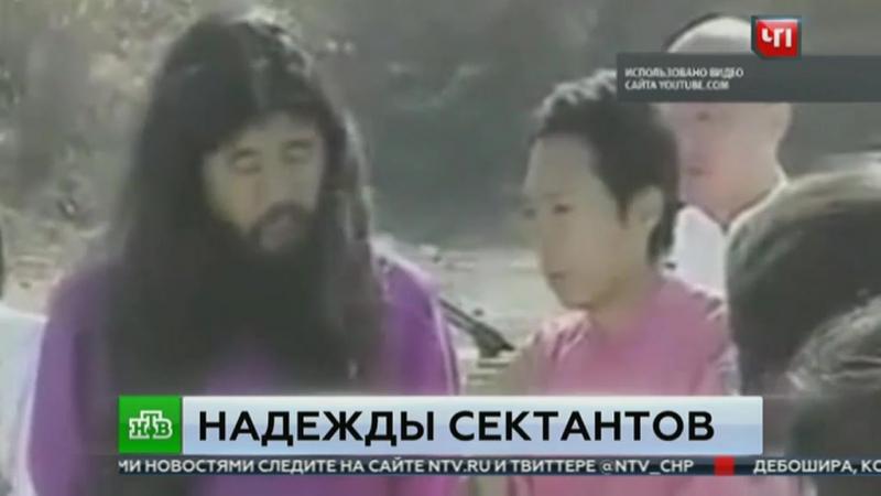 ЕСПЧ зарегистрировал иск сектантов