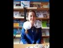 Обращение председателя школы к ученикам КГУ ОСШ №4
