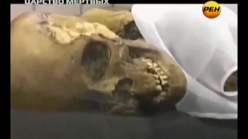 Самые интересные факты и невероятные истории. Месть альпийской мумии