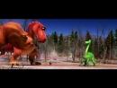 Ролевая модель_ Герой с собакой в мультфильмах (Хороший динозавр 2015 _ Мы с Дже