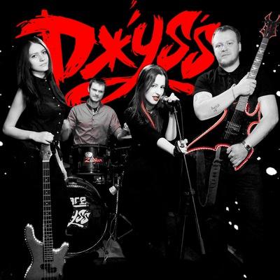 Dss Rock