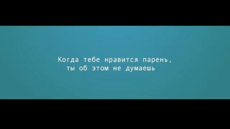 Пародия на рекламу Durex