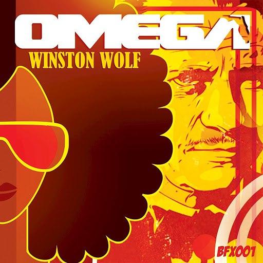 Omega альбом Winston Wolf