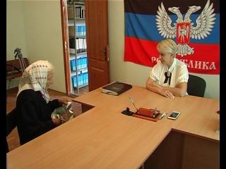 В Старобешево состоялся выездной прием граждан нотариусом Донецкого нотариального округа Ларисой Кайгородовой