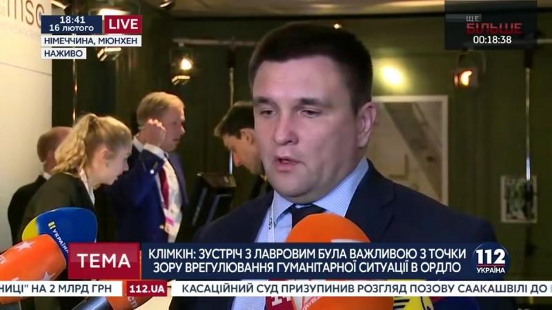 Лавров сулыбкой отнёсся кидее Климкина участвовать ввыборах вДНР